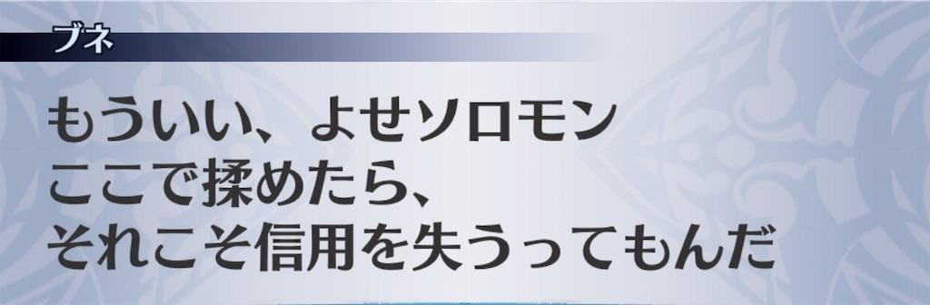 f:id:seisyuu:20190113014027j:plain