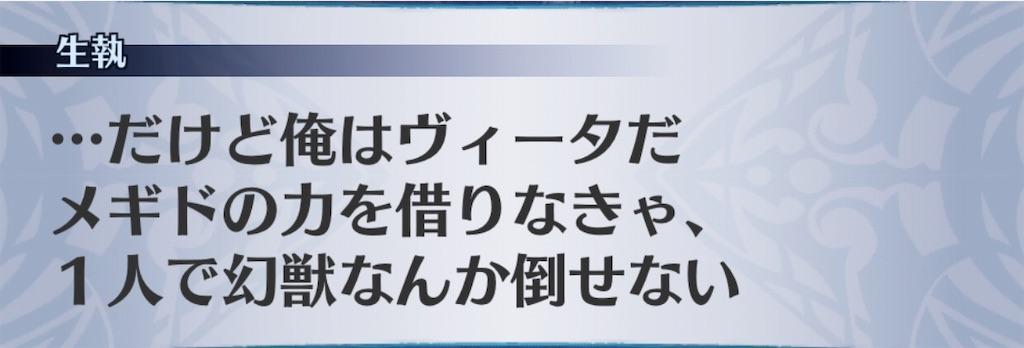 f:id:seisyuu:20190113022504j:plain