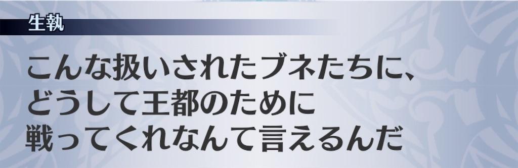 f:id:seisyuu:20190113022507j:plain