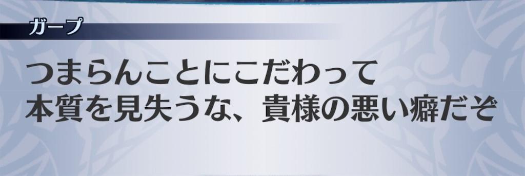 f:id:seisyuu:20190113022625j:plain