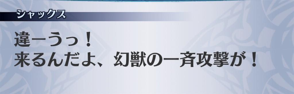 f:id:seisyuu:20190113191456j:plain