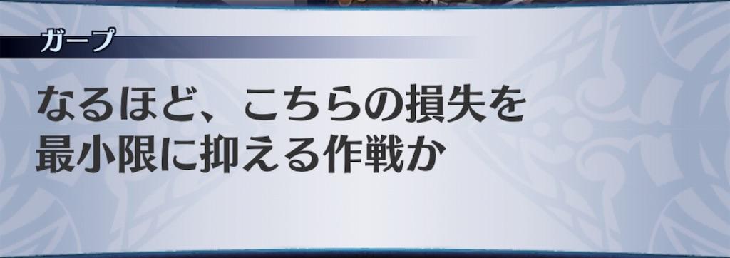 f:id:seisyuu:20190114191826j:plain