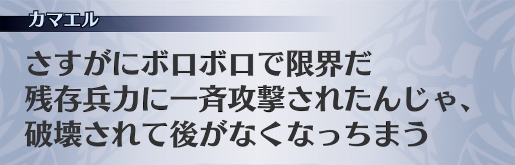 f:id:seisyuu:20190114191835j:plain