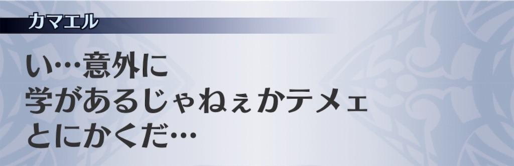 f:id:seisyuu:20190114192215j:plain