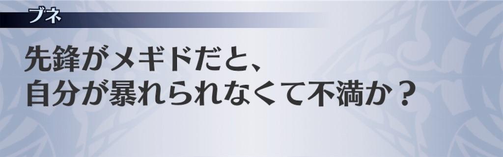 f:id:seisyuu:20190114204934j:plain