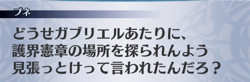 f:id:seisyuu:20190114205017j:plain