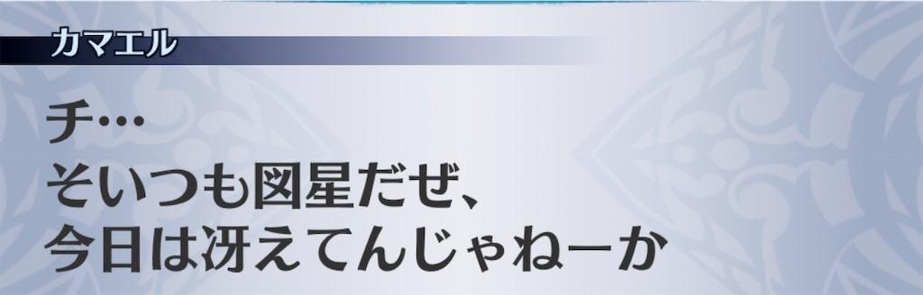 f:id:seisyuu:20190114205023j:plain