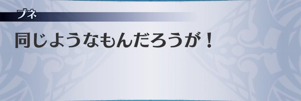 f:id:seisyuu:20190114205136j:plain