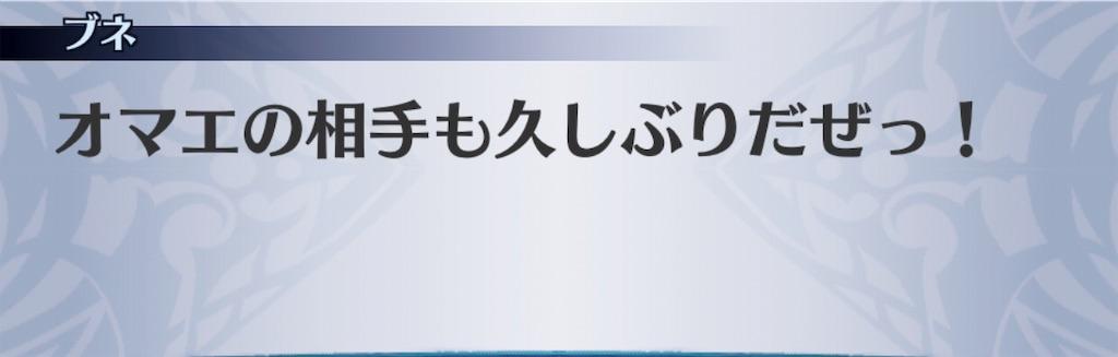 f:id:seisyuu:20190114205203j:plain