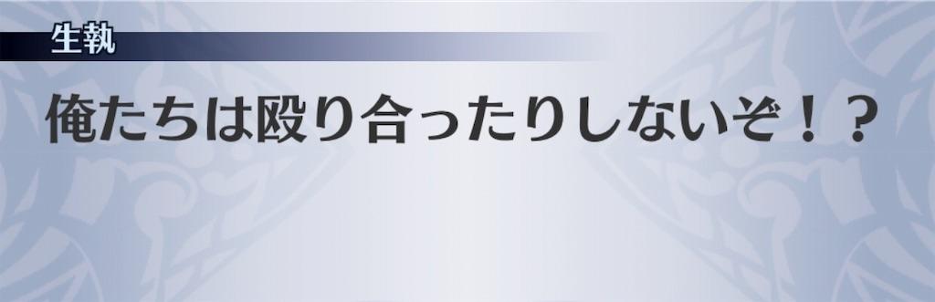 f:id:seisyuu:20190114205418j:plain