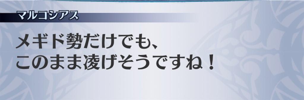 f:id:seisyuu:20190114231133j:plain