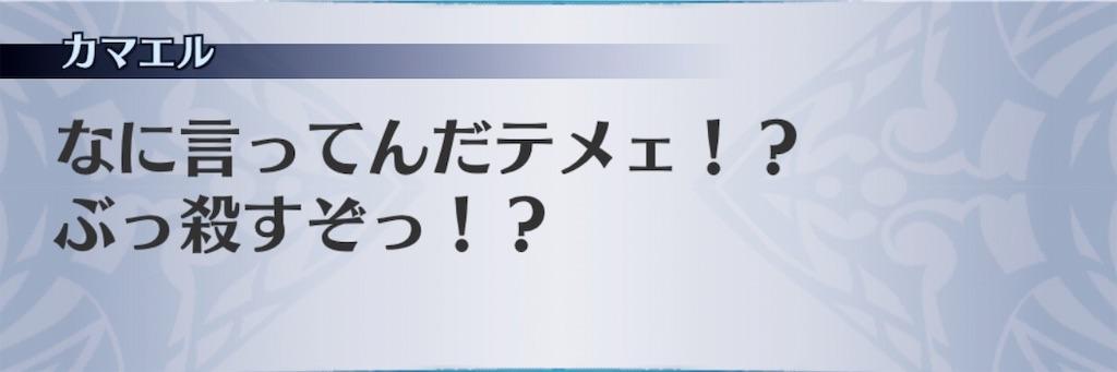 f:id:seisyuu:20190115001213j:plain