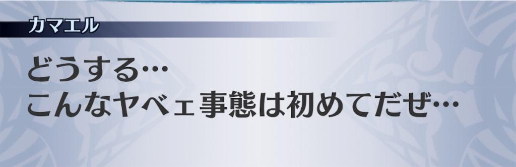 f:id:seisyuu:20190115180603j:plain