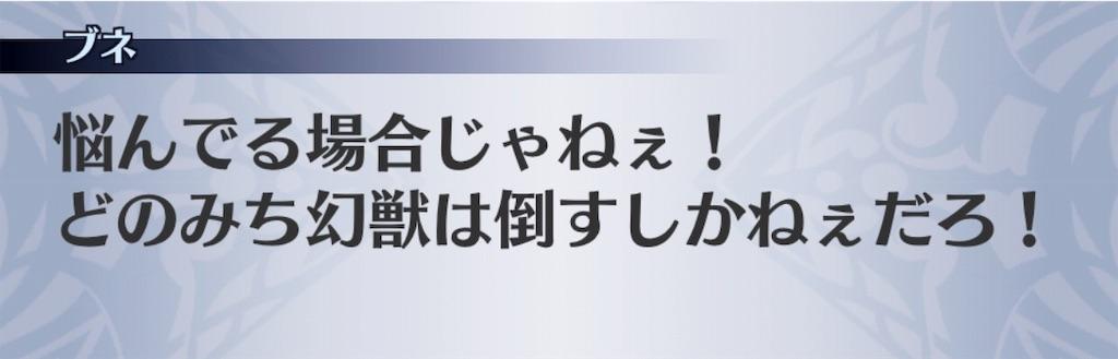 f:id:seisyuu:20190115180607j:plain