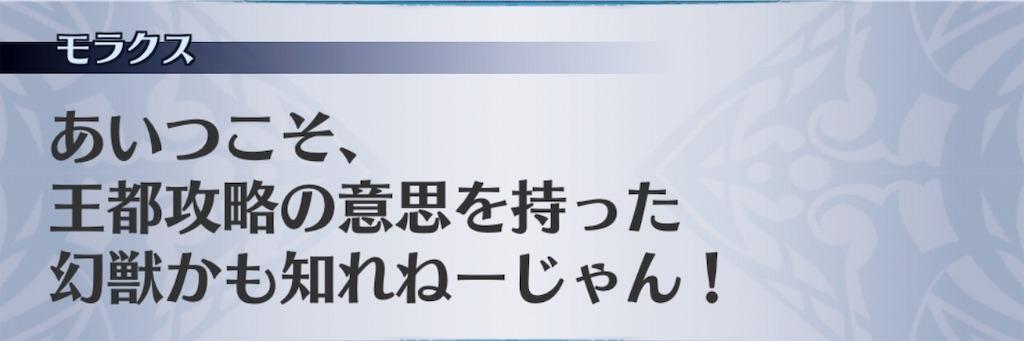 f:id:seisyuu:20190115180710j:plain