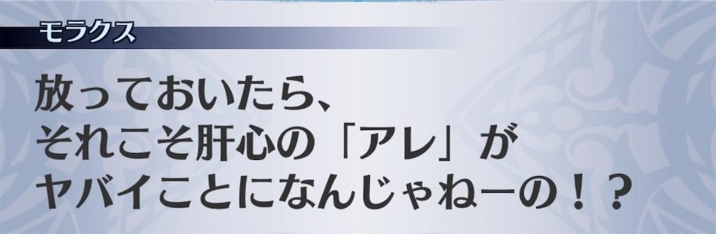 f:id:seisyuu:20190115180746j:plain