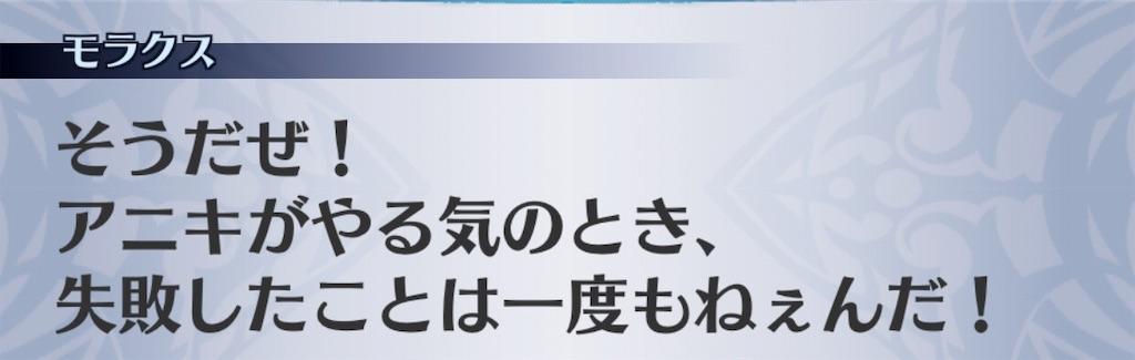 f:id:seisyuu:20190115180927j:plain