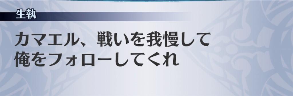 f:id:seisyuu:20190115181011j:plain