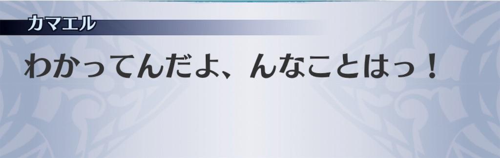 f:id:seisyuu:20190115181117j:plain
