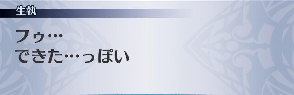 f:id:seisyuu:20190115194726j:plain