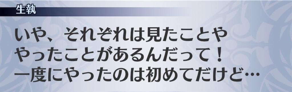 f:id:seisyuu:20190115194806j:plain