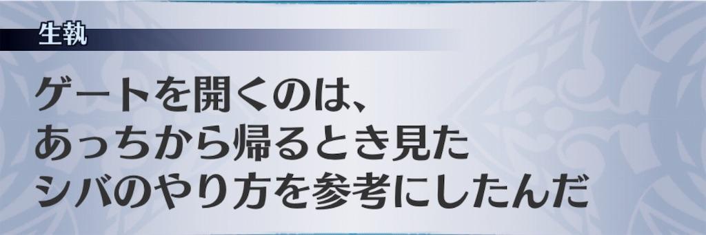 f:id:seisyuu:20190115194958j:plain