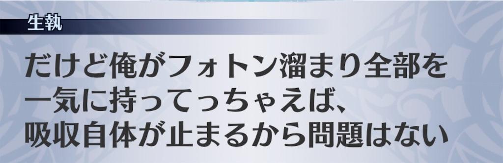 f:id:seisyuu:20190115195229j:plain