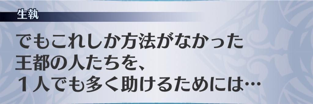 f:id:seisyuu:20190115195326j:plain