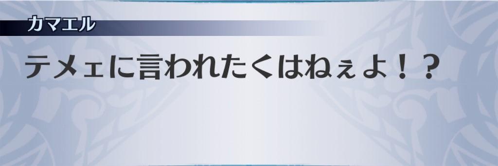 f:id:seisyuu:20190115195606j:plain