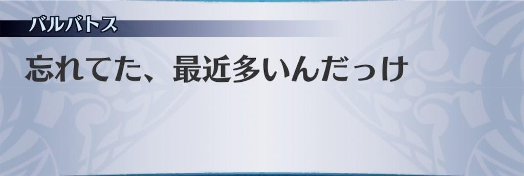 f:id:seisyuu:20190115195700j:plain