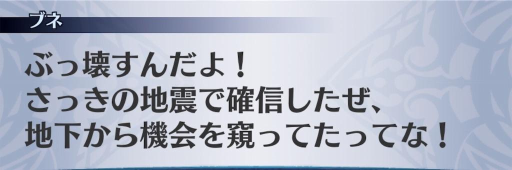 f:id:seisyuu:20190115221222j:plain