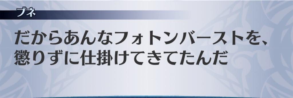 f:id:seisyuu:20190115221302j:plain