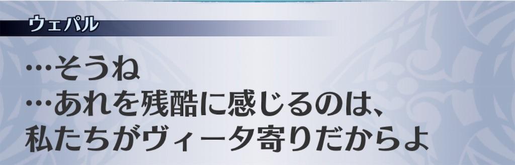 f:id:seisyuu:20190115221454j:plain