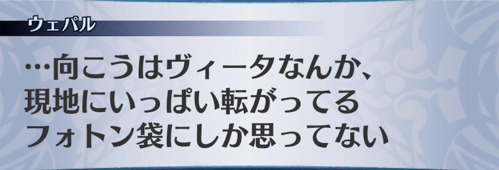 f:id:seisyuu:20190115221458j:plain