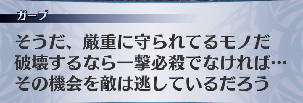 f:id:seisyuu:20190115221739j:plain