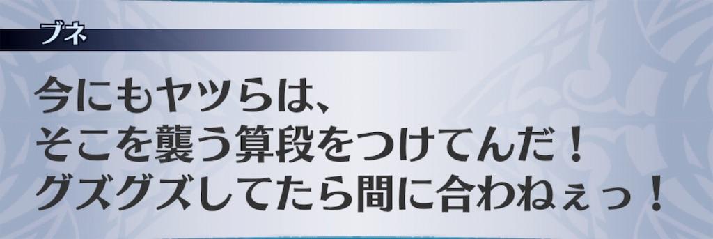 f:id:seisyuu:20190115222001j:plain