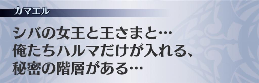 f:id:seisyuu:20190115222204j:plain