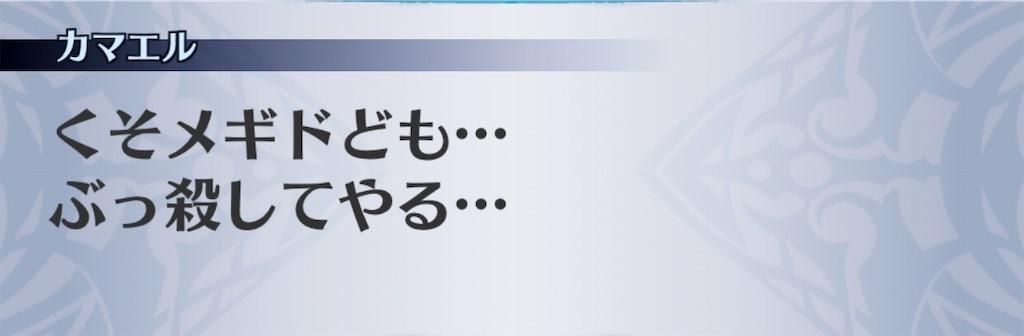 f:id:seisyuu:20190115222208j:plain