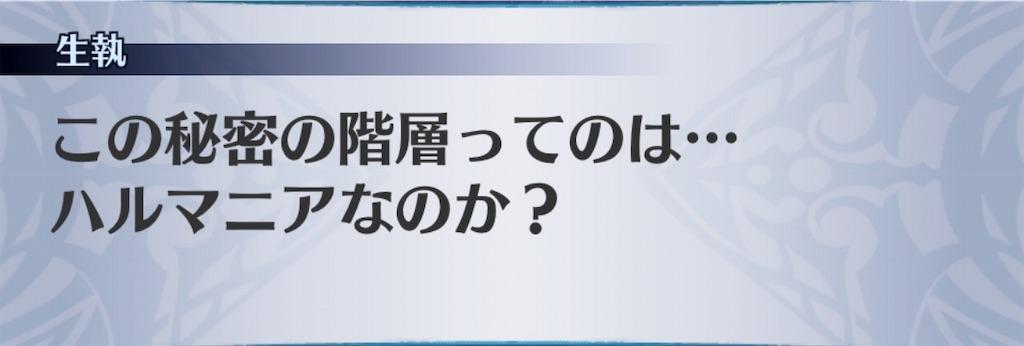 f:id:seisyuu:20190115234624j:plain