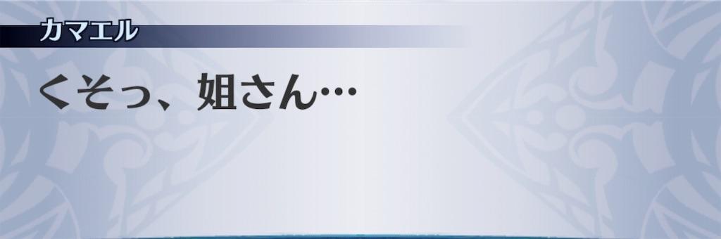 f:id:seisyuu:20190115234758j:plain