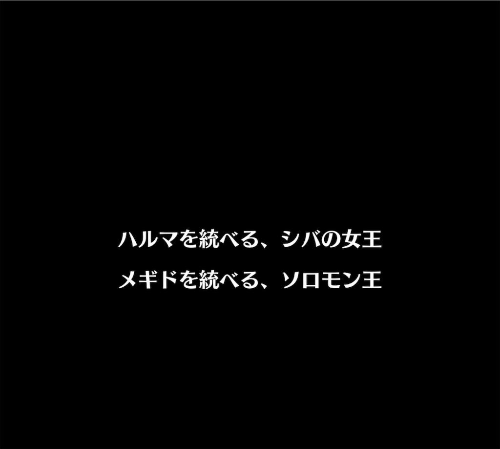 f:id:seisyuu:20190116010432j:plain