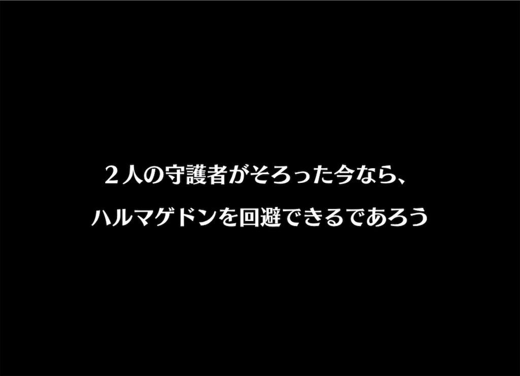 f:id:seisyuu:20190116010437j:plain