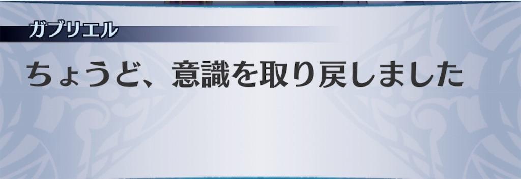f:id:seisyuu:20190116010453j:plain