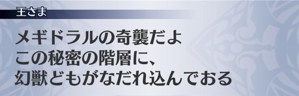 f:id:seisyuu:20190116010536j:plain