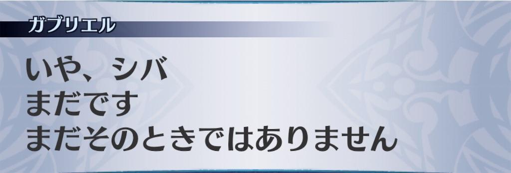 f:id:seisyuu:20190116010620j:plain
