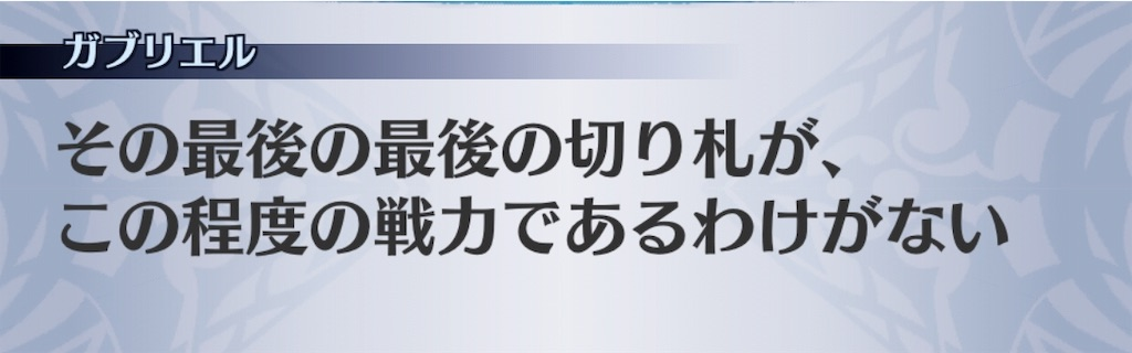 f:id:seisyuu:20190116011252j:plain
