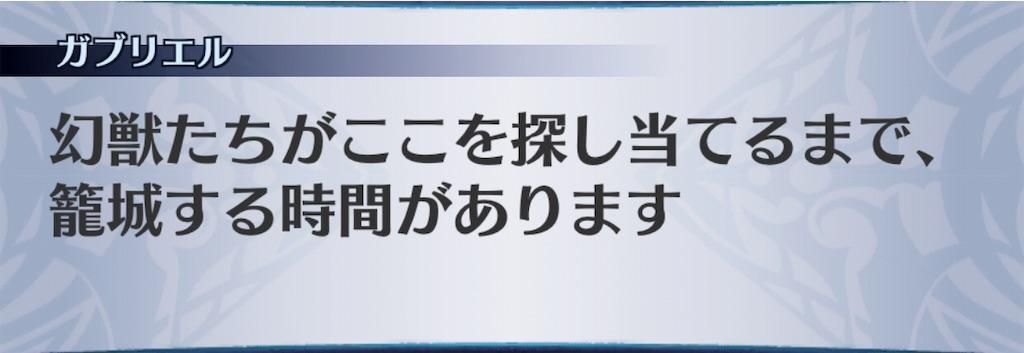 f:id:seisyuu:20190116011507j:plain