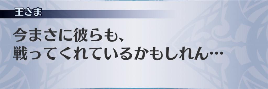 f:id:seisyuu:20190116011558j:plain