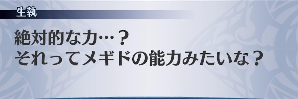 f:id:seisyuu:20190116040133j:plain