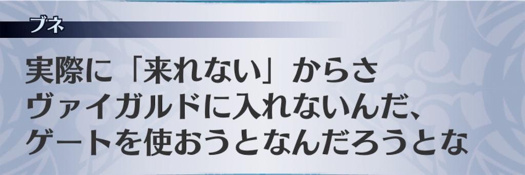 f:id:seisyuu:20190116040303j:plain